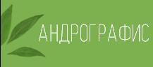 Андрографис